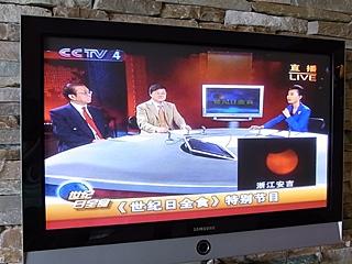 20090826shanhai211.jpg