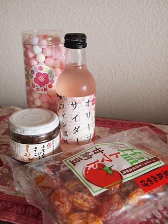 20110302food1010.JPG