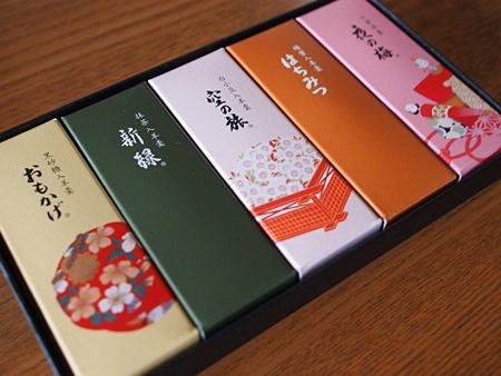 20110302food88.JPG