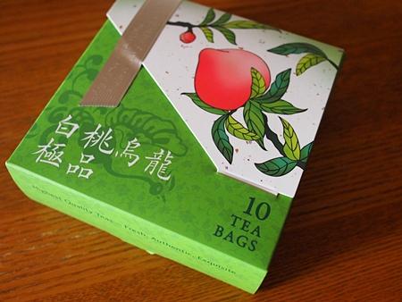 20110302food99.JPG