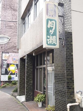 20120410atami130.JPG