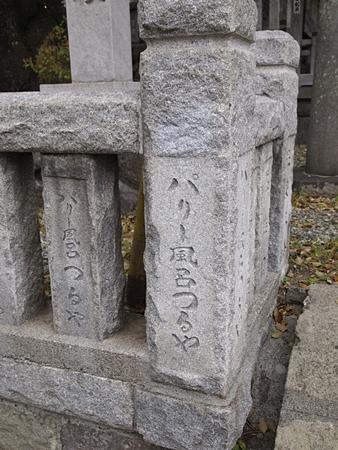 20120410atami141.JPG