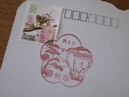 20120410atami159.JPG