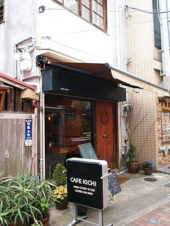 20120410atami41.JPG