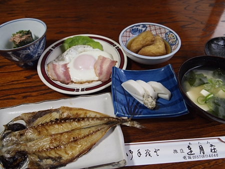 20120410atami75.JPG