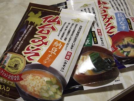 20120503naruko10.JPG