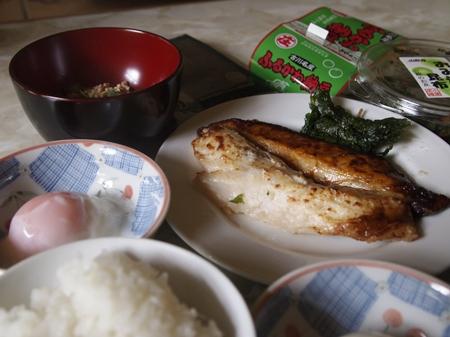 20120503naruko41.JPG