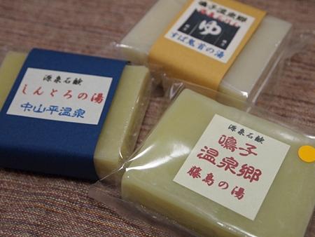 20120503naruko45.JPG