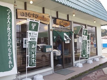20120503naruko68.JPG