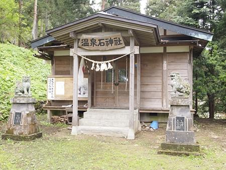 20120503naruko81.JPG