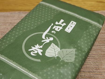 20120503naruko91.JPG