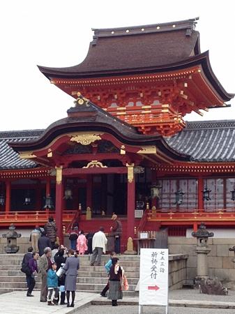京都ツアー33.JPG
