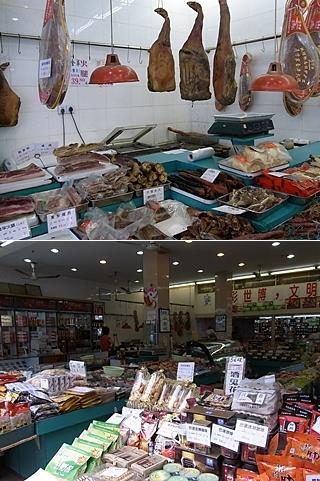 20090726shanhaicity11.jpg
