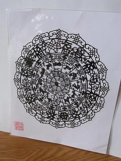 20090826shanhai444.jpg