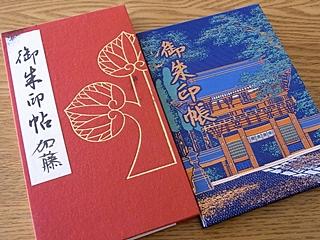 20090916book1.jpg