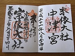 20090916book11.jpg