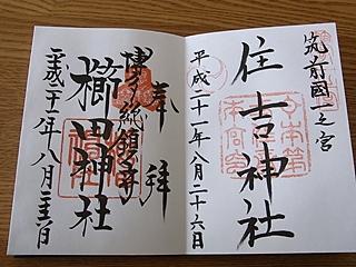 20090916book12.jpg