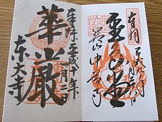 20090916book3.jpg