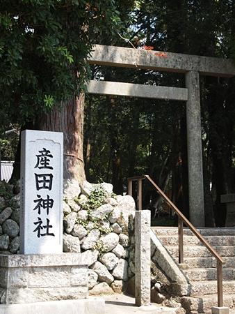 20100825kumano1313.jpg