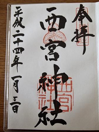 2012ashiya3434.JPG