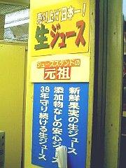051230_shop2.jpg