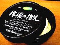 060119_lemon1