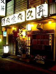 060831_enoshima101