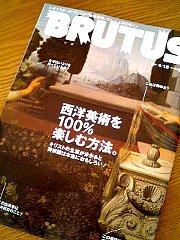 070405_book2