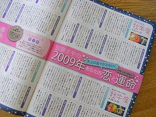 081203book11