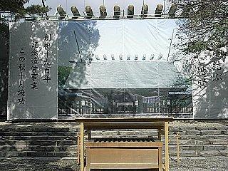 090214熱田神宮111.jpg