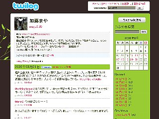 20090821blog11.jpg