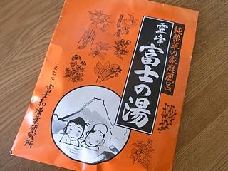 20100718fuji44.JPG