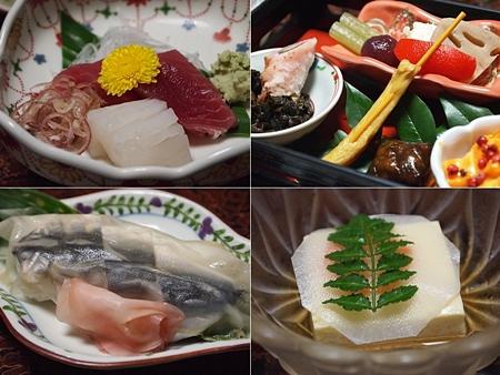 20100827kumano11-tile11.jpg