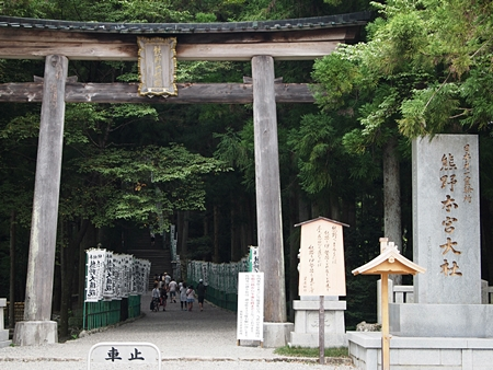 20100828kumano10.jpg