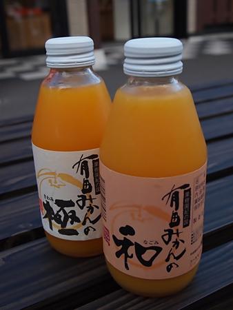 20100828kumano32.jpg