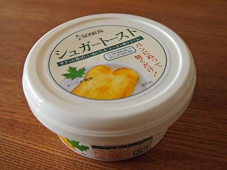 20101010sweets11.JPG