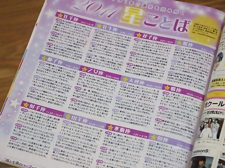 20101213book11.JPG