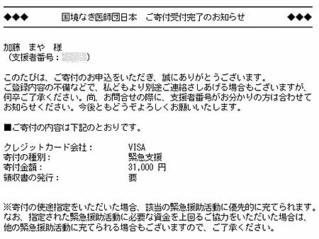 20110430kifu1111.jpg