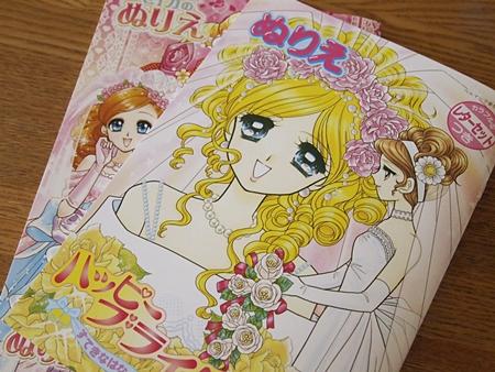 20110928book33.JPG