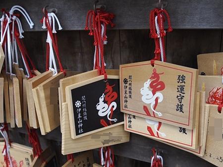 20120410atami100.JPG
