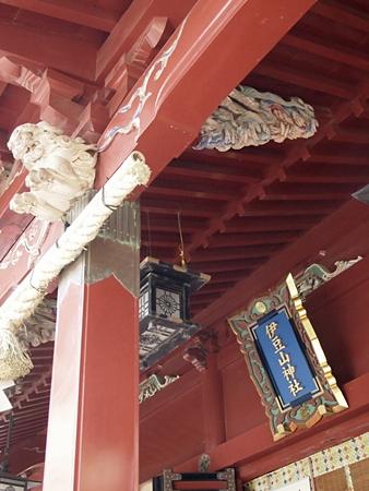 20120410atami102.JPG