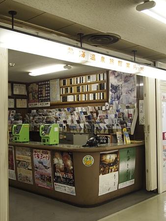 20120410atami126.JPG