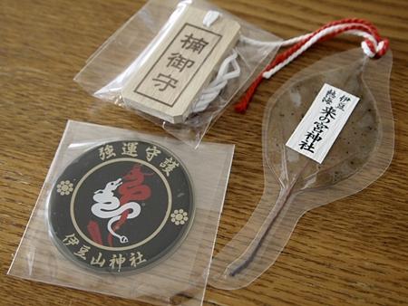 20120410atami158.JPG