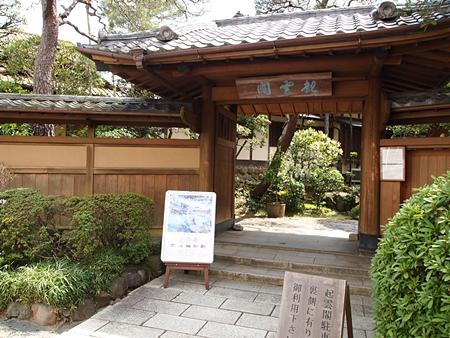 20120410atami3.JPG