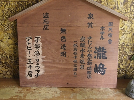 20120503naruko35.JPG