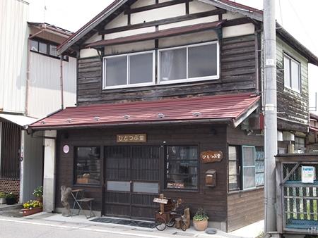 20120503naruko90.JPG