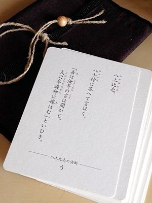 20140304p11.JPG